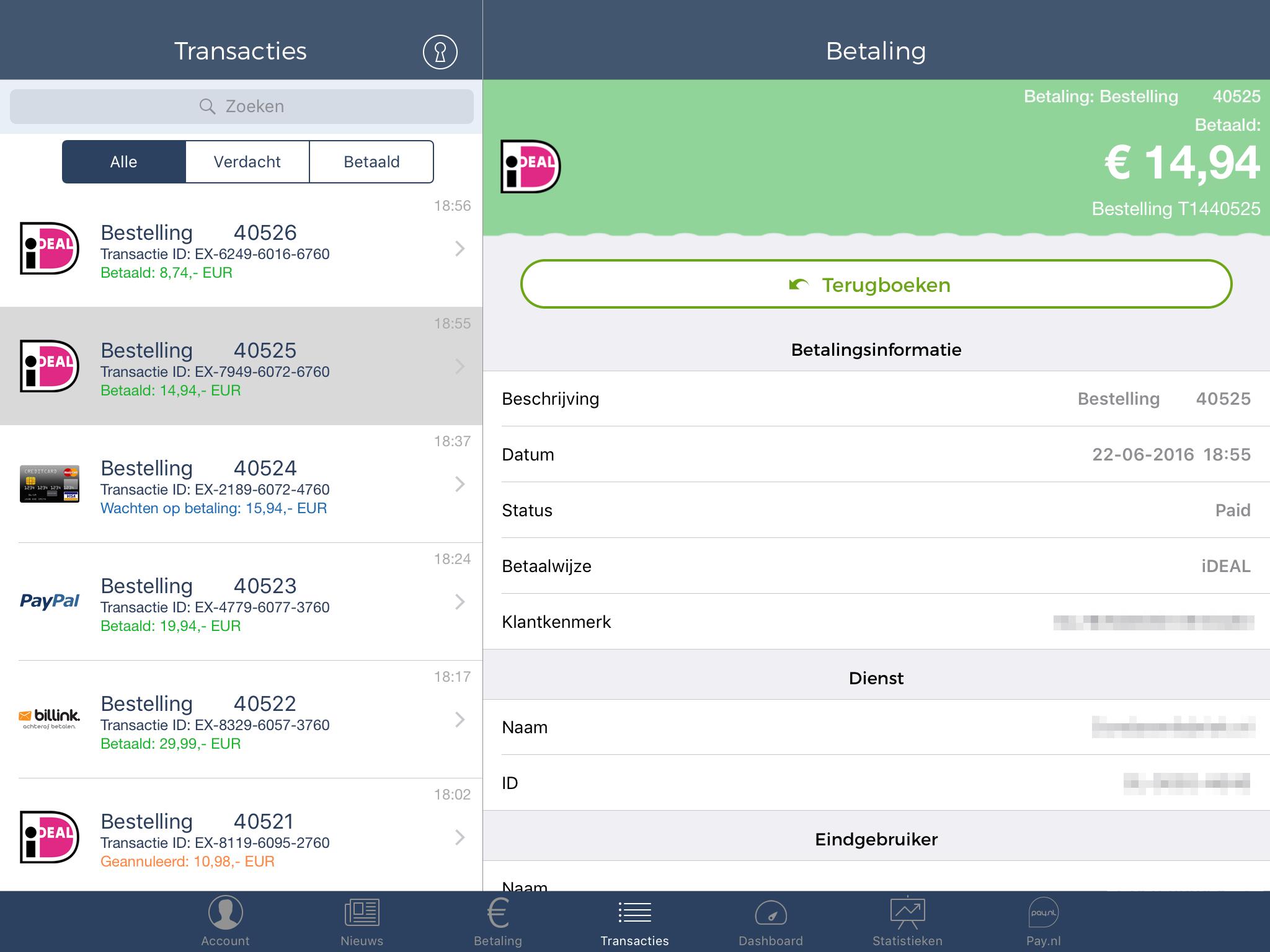 inlogscherm-pay-app.jpg